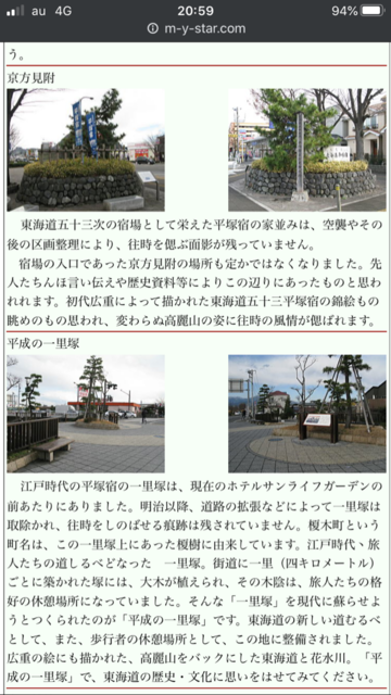 2BD05C53-2F5A-4E24-BF3A-8C29D2C47151.png