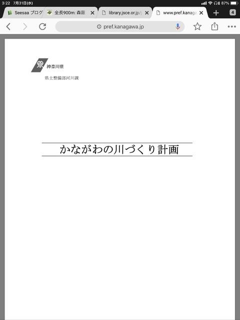 899AECD4-10C1-4B86-9C99-4C69456C8FFF.jpeg