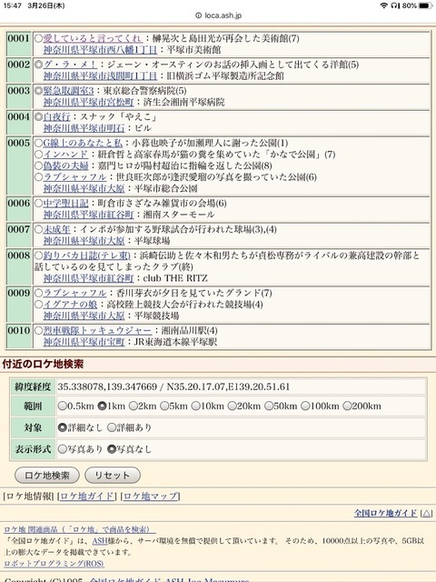 B076232F-B996-4FB4-9CD2-8EDFFE66EE68.jpeg